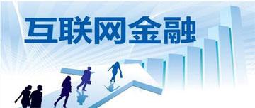 商务部:外贸结构调整和动力转换加快趋势没有改变
